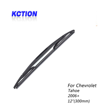 Car Windshield Rear Wiper Blade For Chevrolet Tahoe, (2006+),Rear wiper,Natural rubber, Accessorie