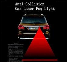 Анти Столкновения Автомобилей Лазерная Хвост 12 В светодиодные Противотуманные Фары Авто Тормозная Парковка Автомобиля Укладки Предупреждение Огни Стайлинга Автомобилей аксессуары AP8029