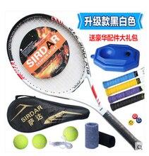 Carbon fiber Tennis racket for Amateur Students and Home Entertainment