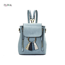 2017 New Backpack Shoulder Crossbody Multi-function Female Bag Ring Tassel Fashion Backpack Big  Small Style Mochila F