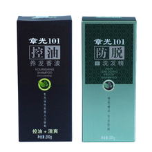 Zhangguang 101 Nourishing Shampoo oil-controlling + Hair Shedding Proof Shampoo 2x200g 2 bottles in a lot  hair oil Control