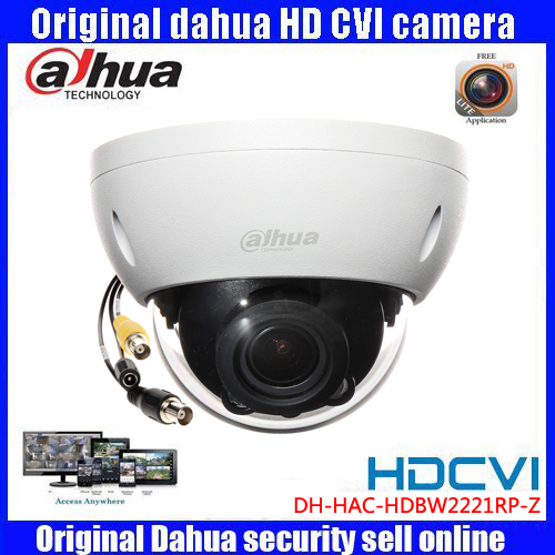 HD1080p Dahua HDCVI Camera 2MP DH-HAC-HDBW2221R-Z IR Dome  Security Camera CCTVIR distance 30m HDBW2221R-Z original dahua 4mp hdcvi camera dh hac hdw1400emp hdcvi ir dome security camera cctv ir distance 50m hac hdw1400em cvi camera