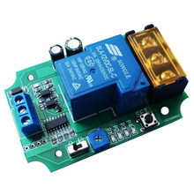 цена на High-power relay module, self-locking / power-off delay relay module, on / off /  5V12V 24 V relay
