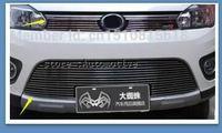 2012 2014 für Great Wall Hover M4 TOP Qualität edelstahl Auto vorderen stoßfänger Grill Um Trim Racing grills-in Armlehnen aus Kraftfahrzeuge und Motorräder bei