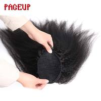 Pageup Kinky Afro Ponytail Clip In Hair Extensions Natural Color 2 Clips Kinky Straight Malaysia Real Hair Drawstring Ponytail