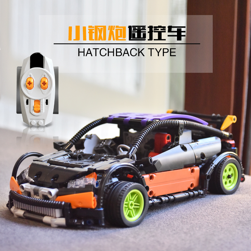 Lepin 20053 Hatchback Type R MOC-6604 building bricks Toys for children Game Model Car Gift Compatible with Decool Bela dayan gem vi cube speed puzzle magic cubes educational game toys gift for children kids grownups