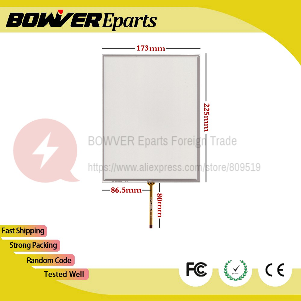 A+10.4 inch touch screen 4 wire four wire resistive touch screen industrial computer touch screen 173*225 add Extension cord