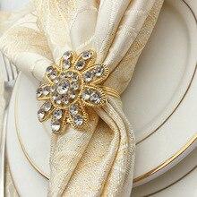 12PCS metal sun flower napkin ring buckle diamond hotel western food