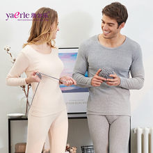 Mens Thermal Underwear 2019 Winter Brand Cotton O-neck Set Thick Warm Thermo Undershirt Long Johns Tmall