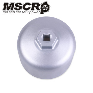 Image 3 - Oil Filter Wrench Engine Tool for BMW Volvo Cartridge Style Filter Housing Caps Non slip Internal Diameter 86mm 16 Fluters