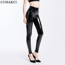 CUHAKCI Shiny PU Leather Leggings Women Push Up Legging High Waist Pants Fitness Skinny Black Sexy Leggings Plus Size S-XXXL