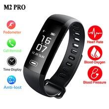 M2 Pro Smart Браслет фитнес-браслет часы вызова/sms Re Mi nder монитор сердечного ритма крови кислородом интеллектуальные pk Xiaomi Mi band 2