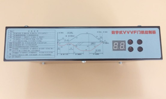 Door machine inverter VVVF/FE-D3000-A-G1-V/S1 for liftDoor machine inverter VVVF/FE-D3000-A-G1-V/S1 for lift