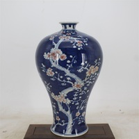 9 Antique QinggDynasty porcelain vase,Blue and white red ice plum bottle,Hand painted crafts,Collection&Adornment,Free shipping