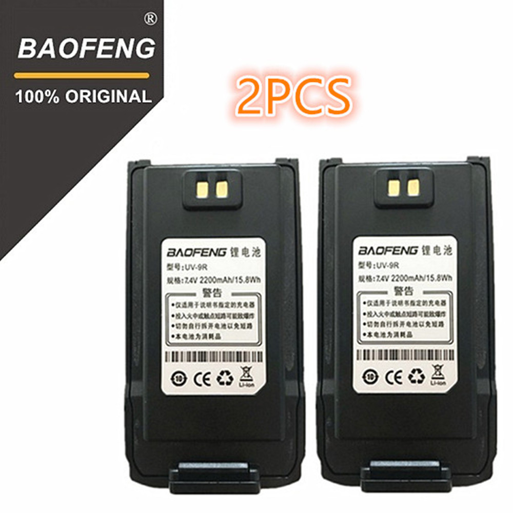 100% D'origine BaoFeng UV-9R Talkie Walkie 7.4 V 2200 mah Li-ion Batterie pour Pofung UV 9R Deux way radio UV9R Woki toki