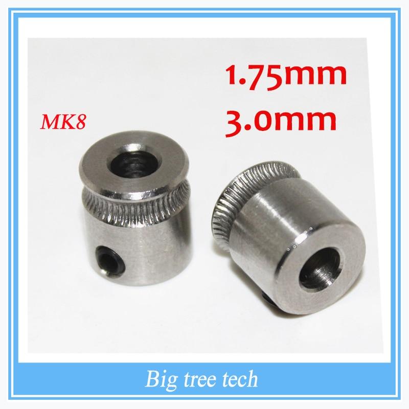 5PCS MK8 Extrusion Gear 1.75MM or 3MM for Reprap Makerbot 3D Printer 9*5*11mm