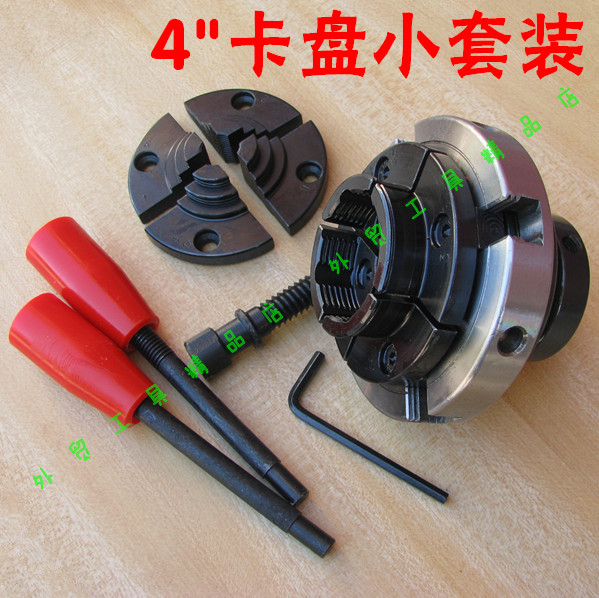 Wood Lathe 4/ 100MM Self-center Chuck with Step Jaws