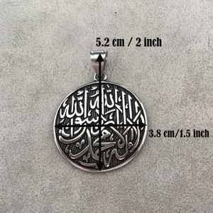 Image 2 - Islam müslüman Allah shahada Paslanmaz Çelik kolye kolye yok tanrı ama Allah Muhammed, Tanrı messenger