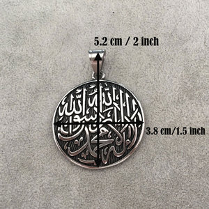 Image 2 - islam muslim Allah shahada Stainless Steel pendant necklace  there is no god but Allah Muhammad is Gods messenger