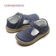 Детская повседневная обувь jungen детская для свадьбы