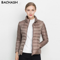 BACHASH Solid Color Zipper Hooded Women Spring Jacket 2017 New Fashion Autumn Winter Slim Warm Ladies