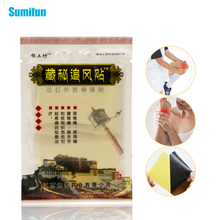 64pcs Pain Patches Chinese Herbal Far-infrared Therapy Sticker Muscle Relief Rheumatism Arthritis Medical Plaster D1660