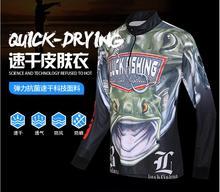 2018 новая рыболовная одежда пальто Солнцезащитная дышащая летняя быстросохнущая анти-УФ ультратонкая защита от комаров с длинным рукавом Бесплатная доставка