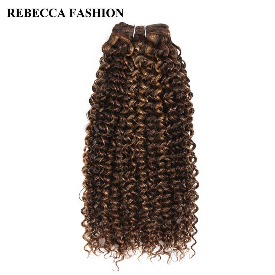 Ребекка Remy бразильский парик с кудрями человеческих волос Связки 113 г коричневый блонд пре-Цветной для салона волос P4/27 T1b/30