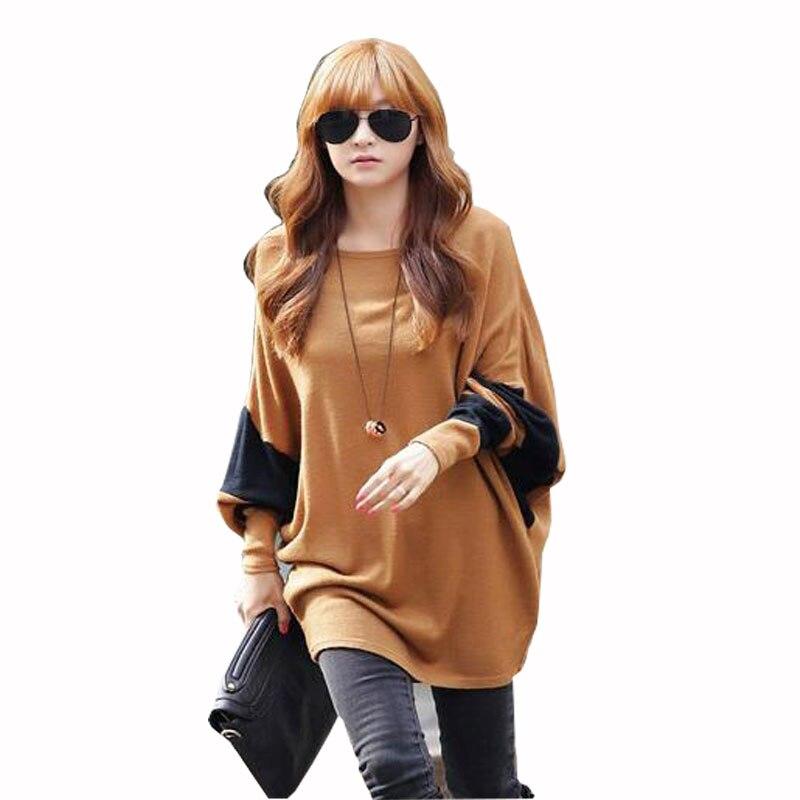 Пуловери есен нова риза за дива - Дамски дрехи - Снимка 1