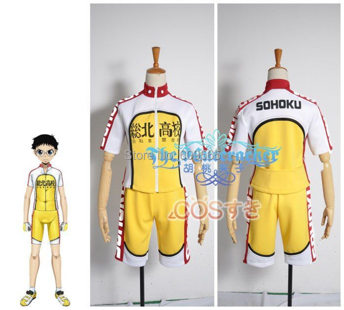 Free Shipping! Yowamushi Pedal Souhoku High School Bicycle Club Racing Suits Cosplay Costume Perfect Custom For you!