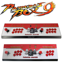 The latest design arcade double rocker game controller with Pandoras Box 9 multi board ,1500 in 1