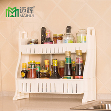 Modern multifunctional shelf storage rack bathroom multi-layer flavorfully finishing frame