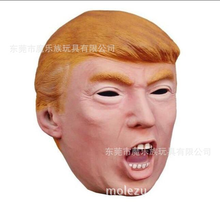 Realistic Celebrity Halloween Costume President Latex New Cospaly Mask The USA Trump