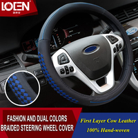 Leather Hand Woven Car Sports Steering Wheel Cover For BMW Ford KIA Honda VW Volkswagen Buick