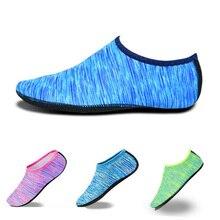 лучшая цена Newly 1 Pair Barefoot Aqua Skin Shoes Water Socks for Surfing Beach Swim Yoga Exercise BFE88