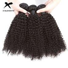 X-элементы бразильские кудрявые вьющиеся волосы пряди 1/3/4 шт. Remy пряди натуральные кудрявые пучки волос 8-28 дюймов натуральный Цвет пряди для наращивания волос