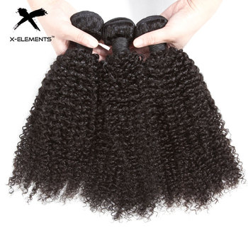 X-Elements Brazilian Kinky Curly Hair Bundles 1/3/4 Pcs Remy Human Hair Weave Bundles 8-28 Inch Natural Color Hair Extensions 1