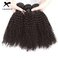 X-Elements бразильские кудрявые пучки волос 1/3/4 шт Remy натуральные кудрявые пучки волос 8-28 дюймов Натуральные Цветные волосы для наращивания