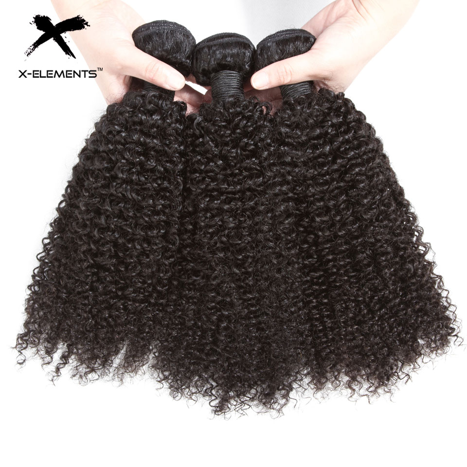 X-Elements Brazilian Kinky Curly Hair Bundles 1/3/4 Pcs Remy Human Hair Weave Bundles 8-28 Inch Natural Color Hair Extensions
