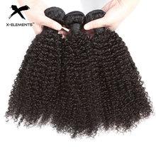 X-Elements Brazilian Kinky Curly Hair Bundles 1/3/4 Pcs Remy Human Hair