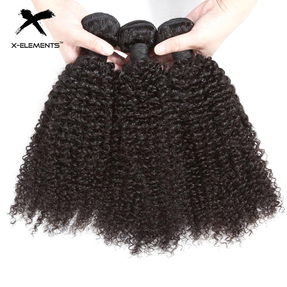 X-elements brasileiro kinky cabelo encaracolado pacotes 1/3/4 pçs remy cabelo humano tecer pacotes 8-28 Polegada extensões de cabelo cor natural