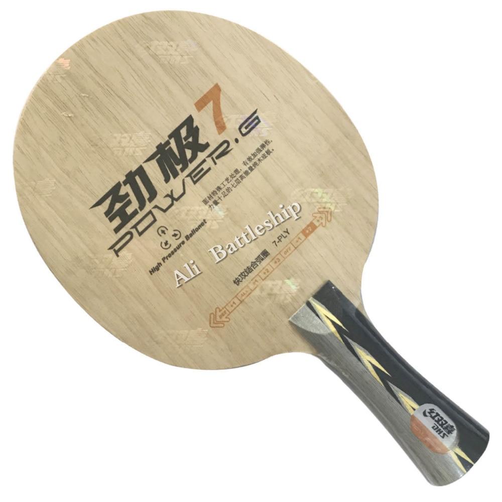 Original DHS POWER.G7 PG7 PG 7 PG-7 PG.7 Table Tennis Pingpong Blade