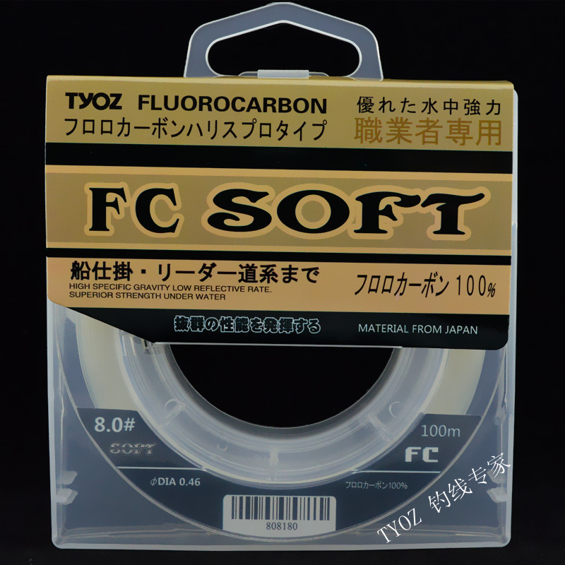 TYOZ 100M 100% Fluorocarbon Fishing Line Ledarledning för Braid Fishing Line Japan Kvalitet 4-32LB