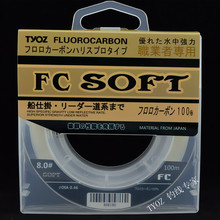 TYOZ 100M 100 Fluorocarbon Fishing Line Leader line for Braid Fishing Line Japan Quality 4 32LB