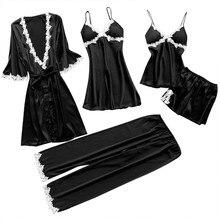 Пять комплектов женского модного нижнего белья с кружевным украшением, милое и сексуальное женское нижнее белье на весну, лето, осень и зиму