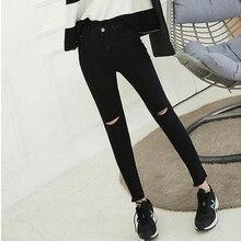 Новый колено женские девять очков черный отверстие отверстие джинсы нищий брюки стрейч ноги карандаш брюки воспитать в себе мораль брюки