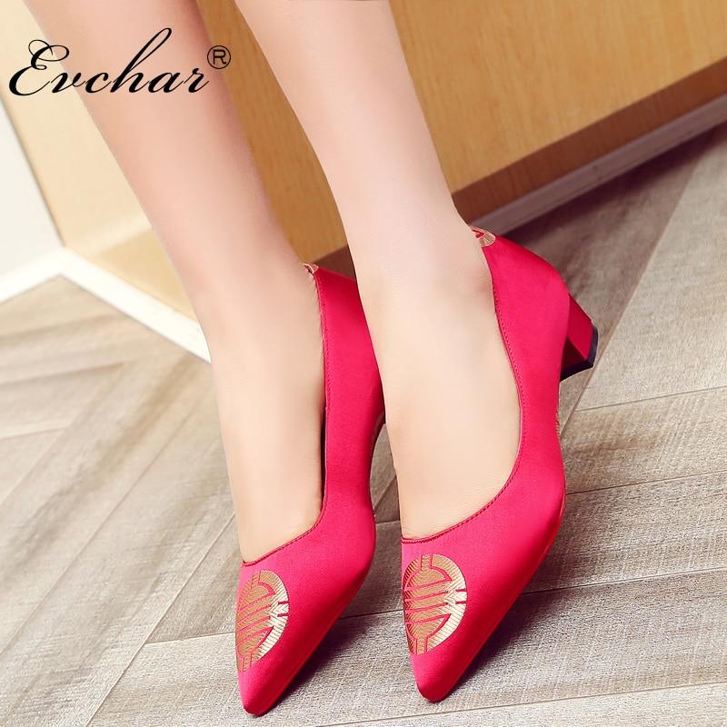 evchar printemps automne Rouge chinois de style Rouge automne  chaussures cm cm 858e74