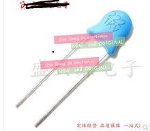 1000 Uds 1KV 1000V 2.2nF 222 2200PF 1000V de alta tensión condensadores de cerámica