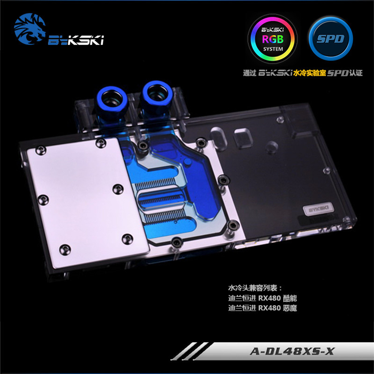 Bykski Full Cover Graphics Card Block use for PowerColor-RX-480-Red-Devil-8GB-GDDR5-AXRX-480 Copper Radiator Water Block bykski water block use for sapphire nitro radeon rx vega 64 8gb hbm2 11275 03 40g full cover gpu copper block radiator rgb