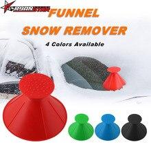 1 шт., 4 цвета, волшебный конусообразный скребок для льда на лобовом стекле, лопата для снега, инструмент для удаления снега, круглая Воронка для уборки снега, скребок для льда OT304